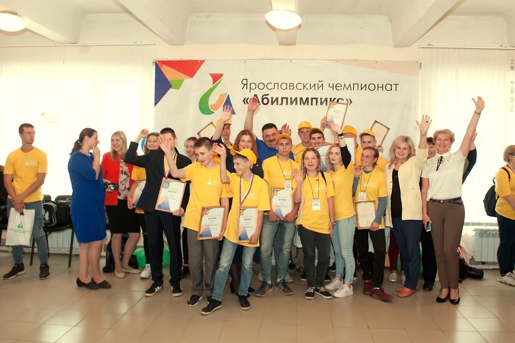 Начался прием заявок на участие в конкурсе профмастерства для людей с инвалидностью «Абилимпикс»