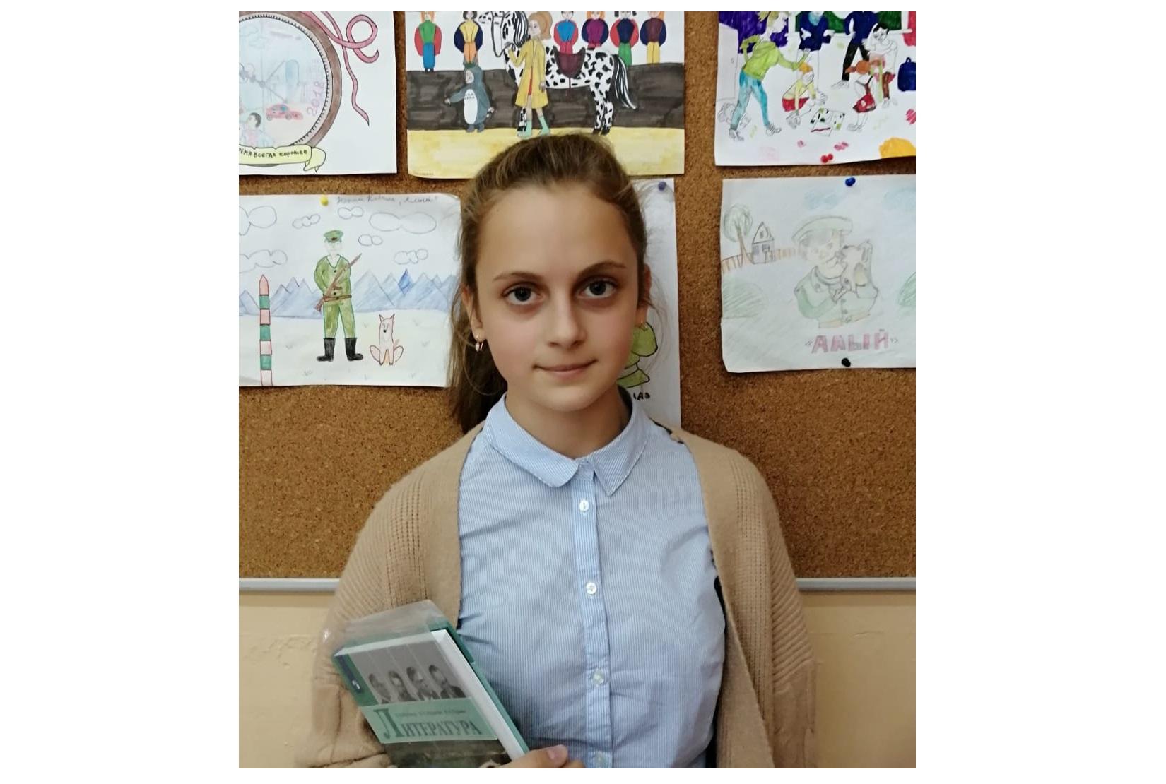 Школьница из Углича стала победительницей конкурса литературных рецензий среди учащихся 5 – 8-х классов России