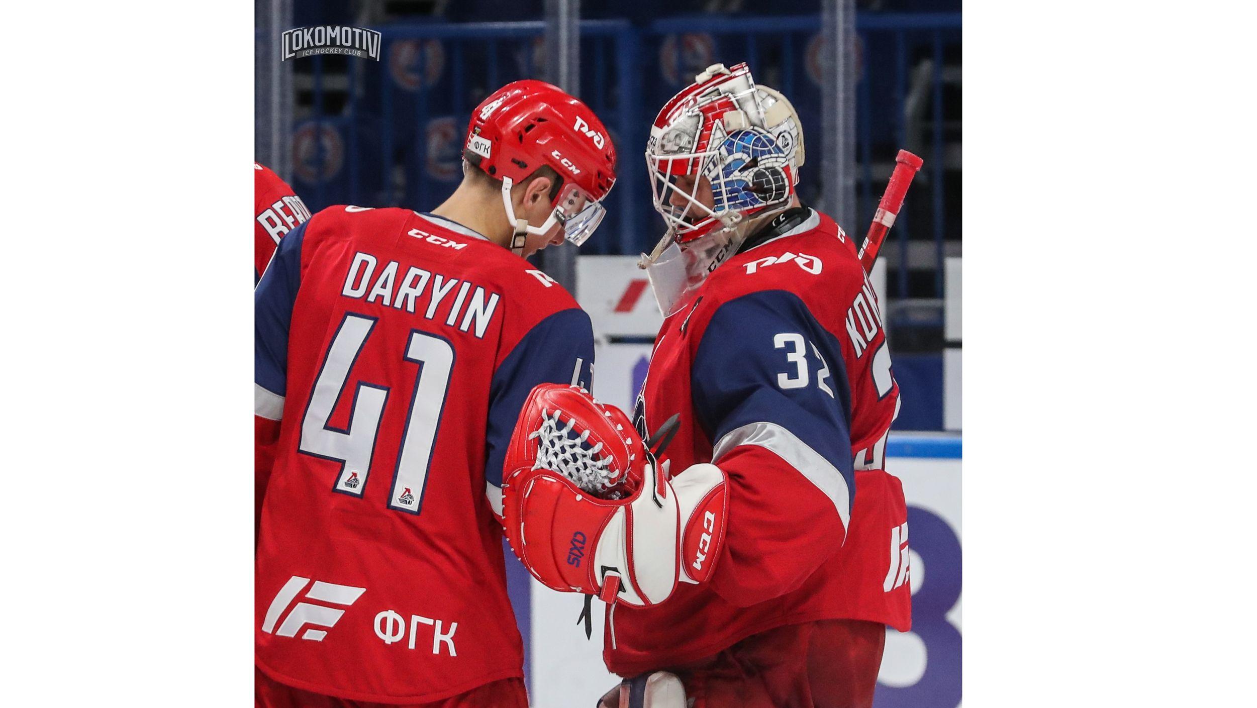 Хоккейный клуб «Локомотив» продолжает сезон