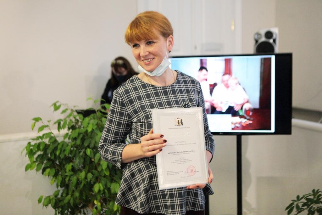 Награждены победители областного фотоконкурса «В объективе – Семья»