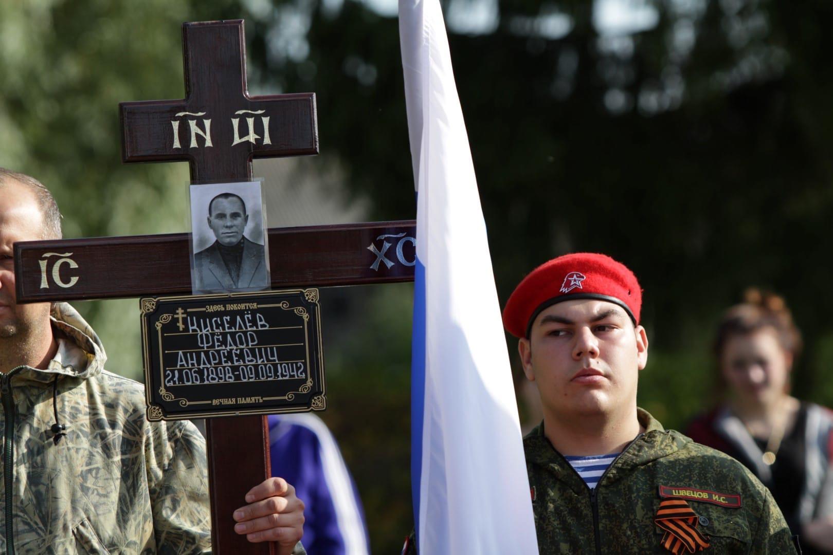 В Ярославской области похоронили останки красноармейца
