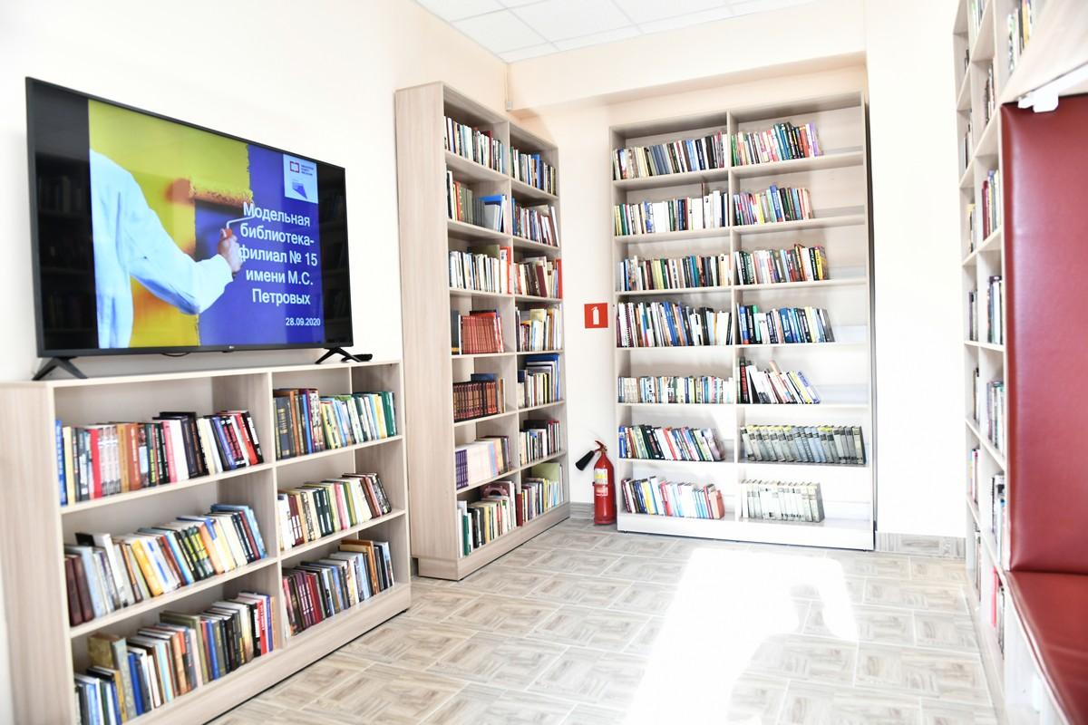 Дмитрий Миронов: в Ярославле открыли первую в регионе модельную библиотеку
