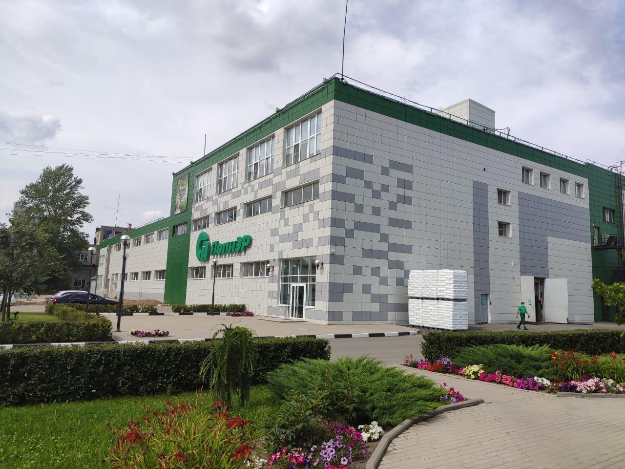 Правительство Ярославской области помогает компаниям развивать международную кооперацию