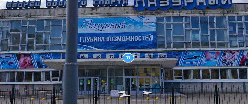В Ярославле эвакуировали людей из здания бассейна