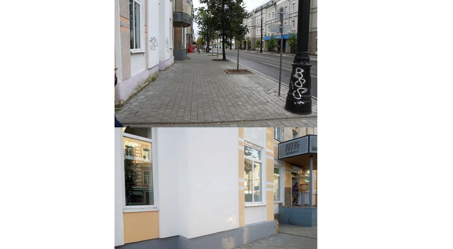 В Рыбинске начали восстанавливать испорченные вандалами фасады