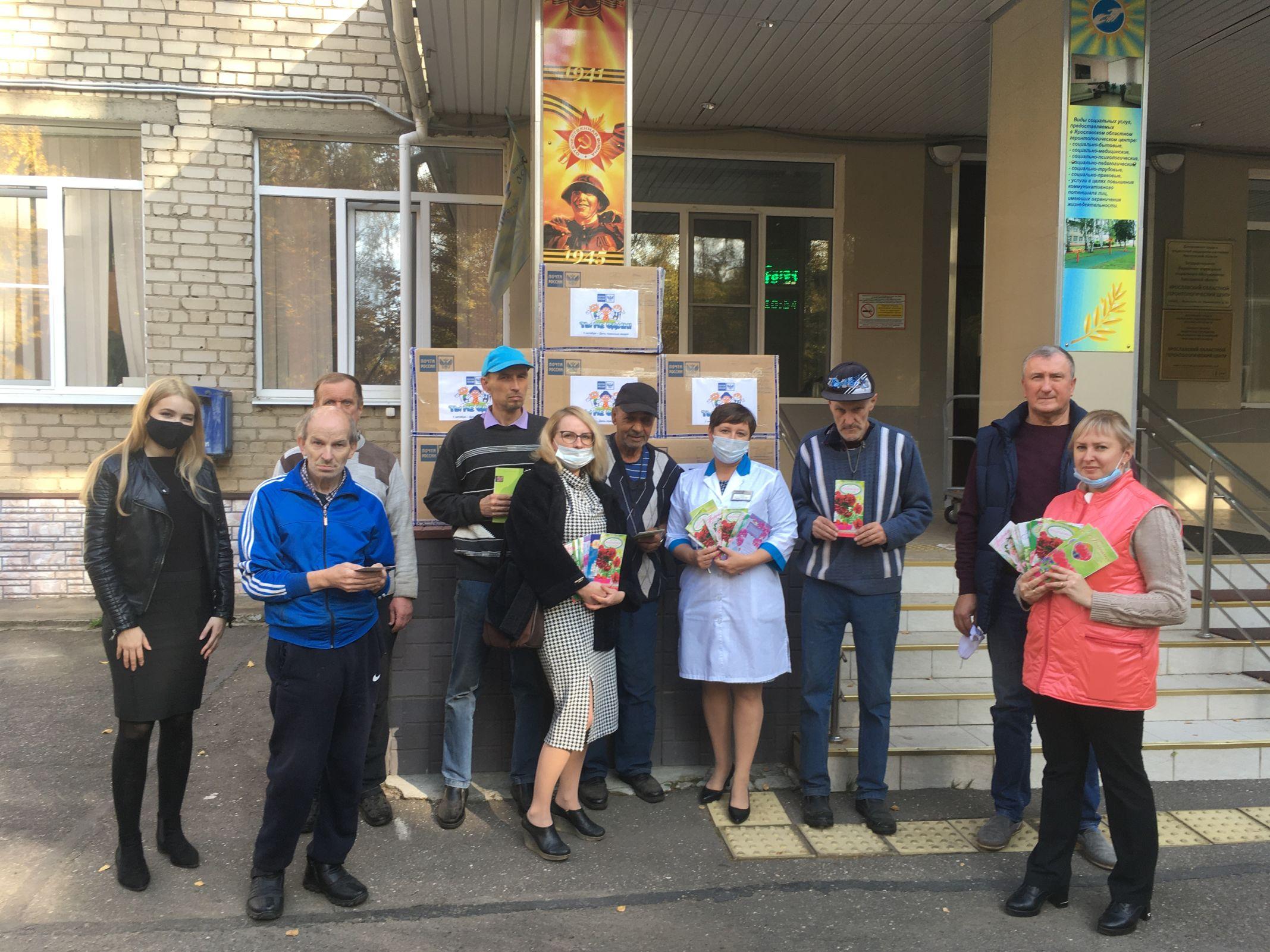 «Ты – не один!» – ярославские почтовики поздравили подопечных областного дома престарелых