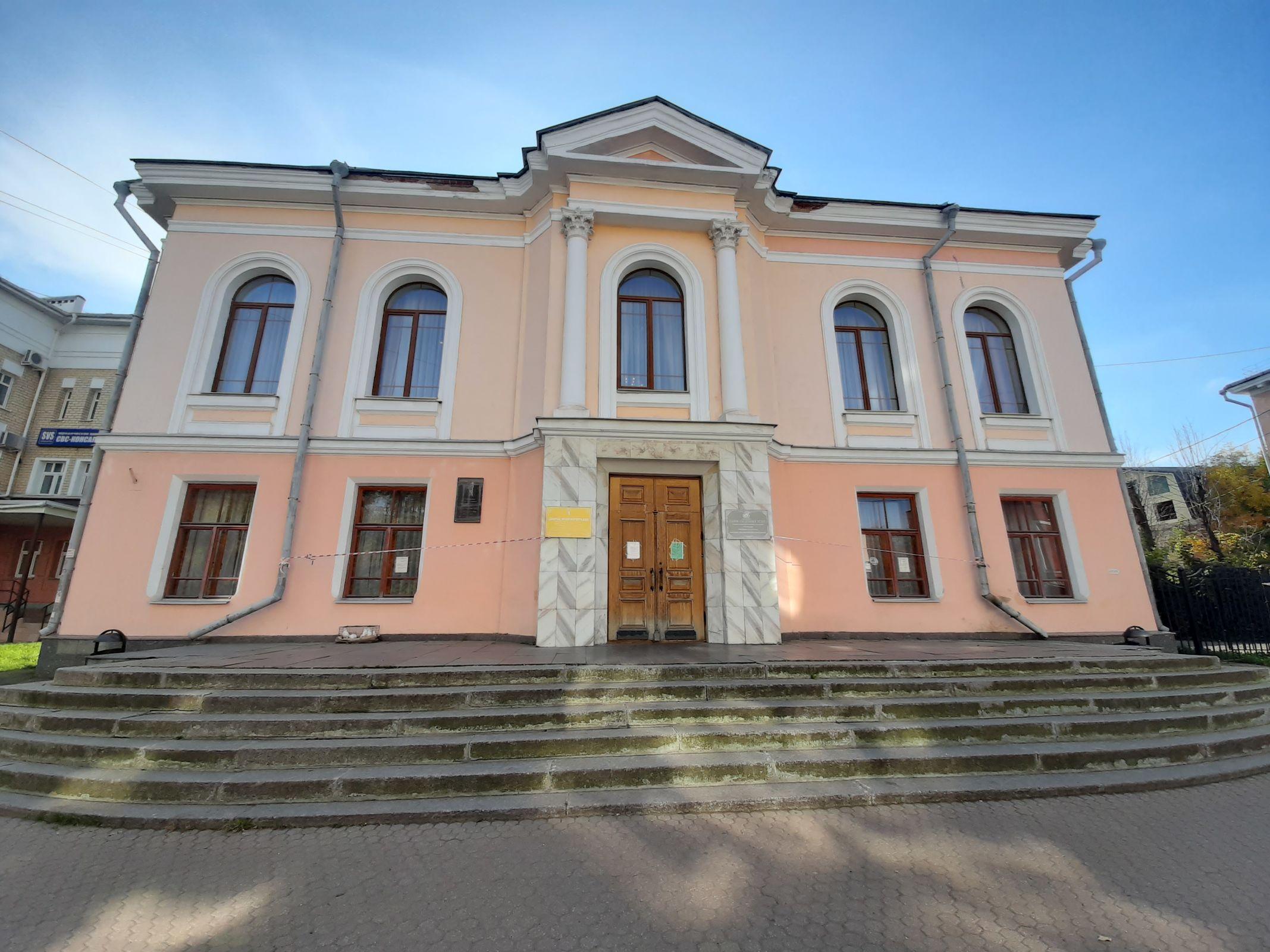 Дворец бракосочетания в Ярославле признали памятником регионального значения