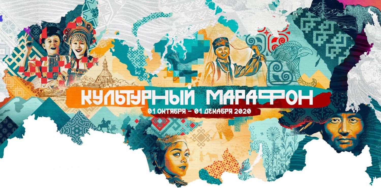 Ярославцы могут принять участие в проекте «Культурный марафон»