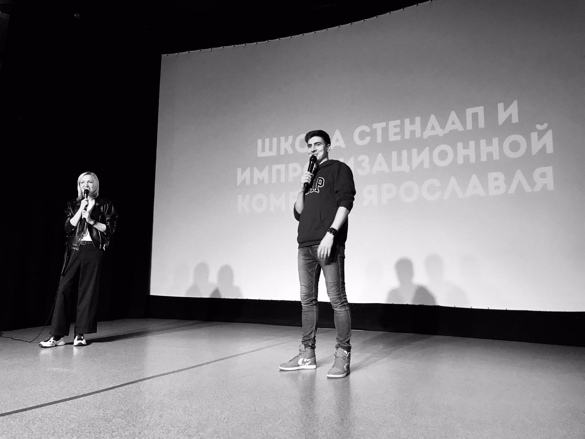 53 млн. рублей получили молодые ярославцы на реализацию своих проектов в 2020 году