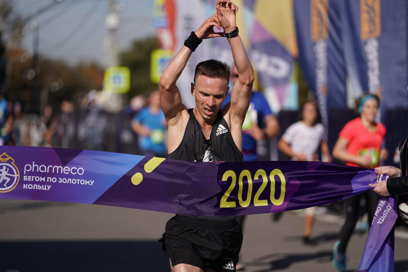 На полумарафоне «Бегом по Золотому кольцу» установили рекорд России