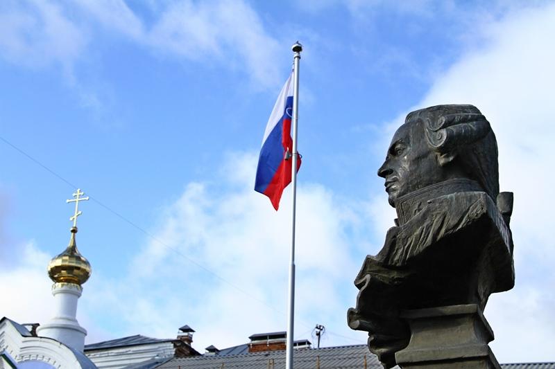 В Рыбинске в день памяти Федора Ушакова перекроют движение транспорта