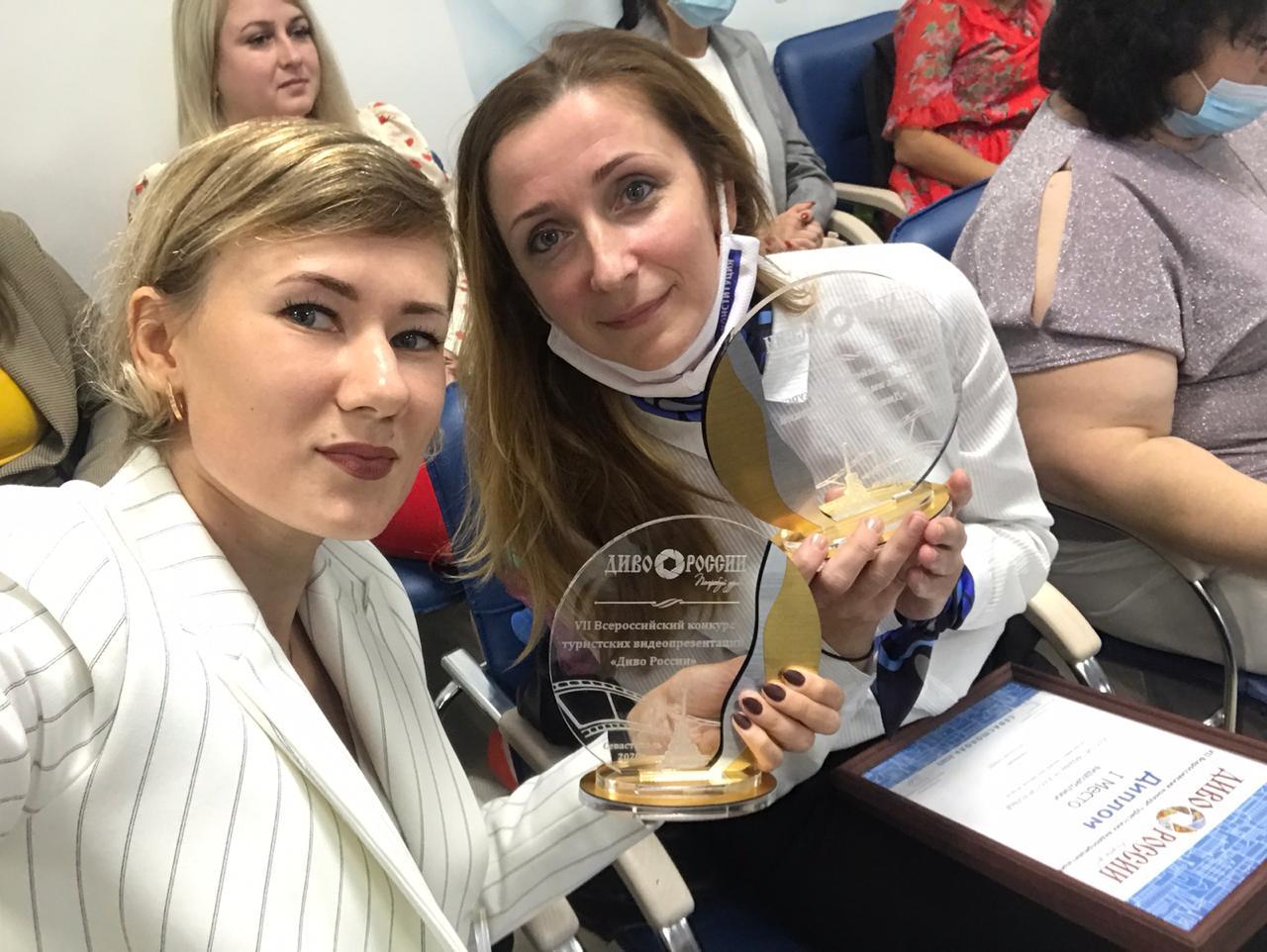 Четыре ярославских ролика вошли в число победителей фестиваля-конкурса «Диво России – 2020»