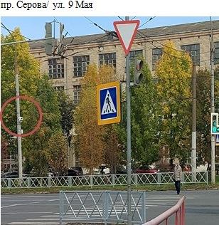 В Рыбинске за порядком на дорогах начнут следить умные камеры