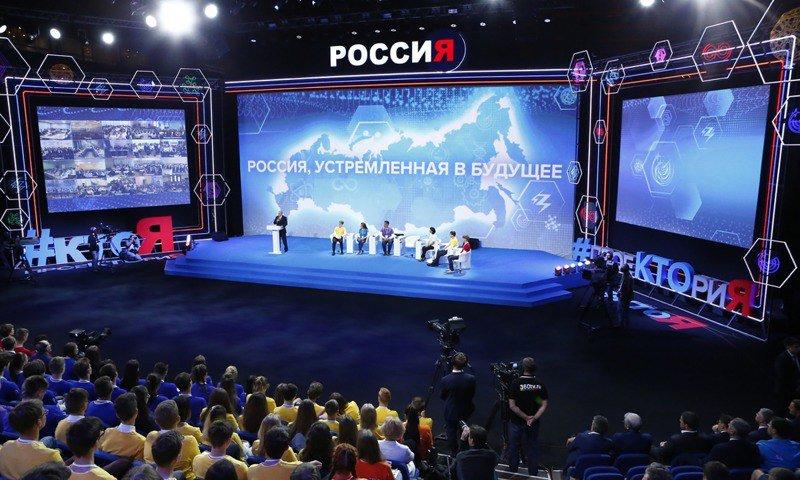 В этом году всероссийский форум «ПроеКТОрия» пройдет в дистанционном режиме