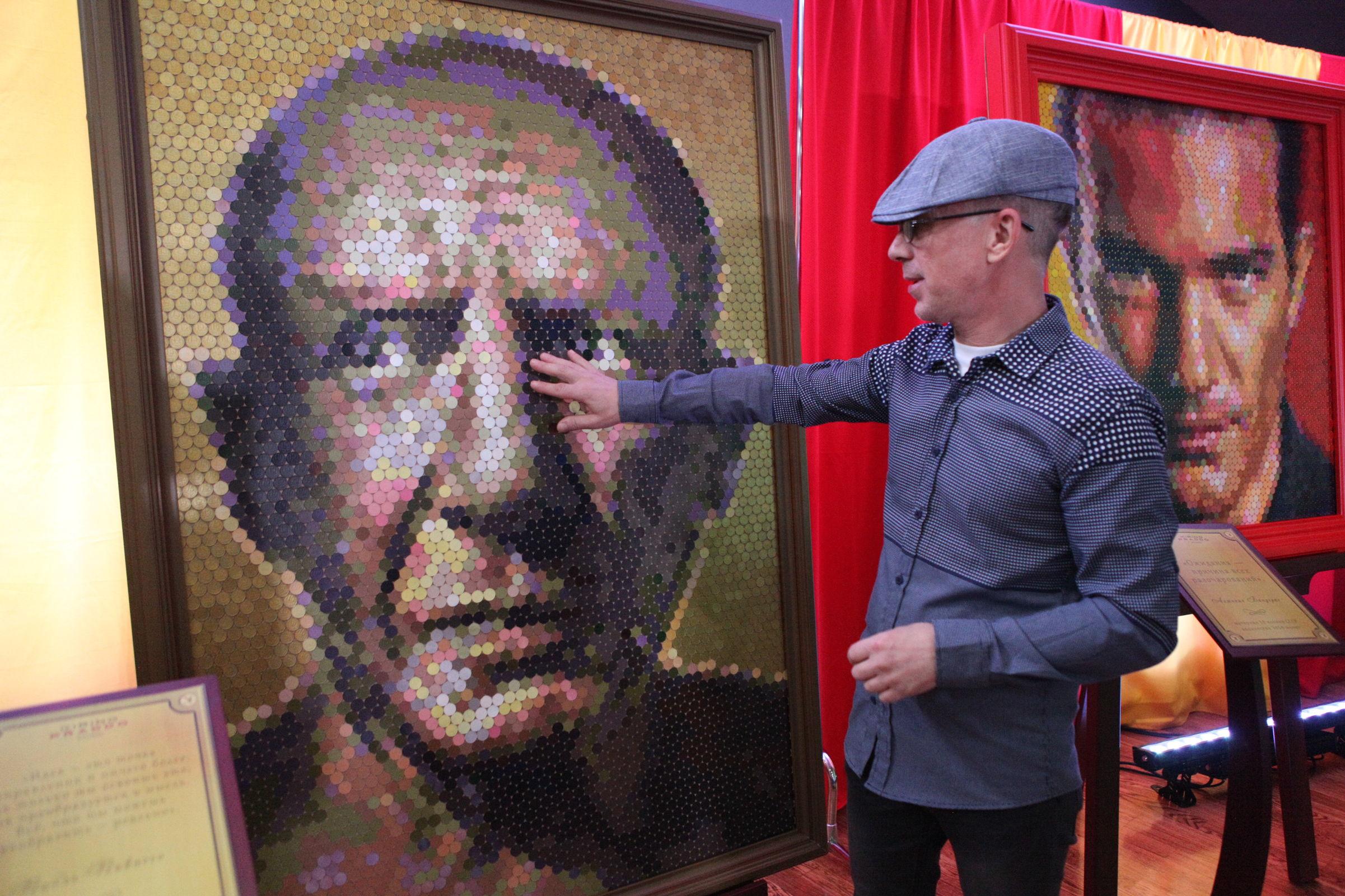 Искусство с деньгами. Ярославцы увидели портреты, выложенные из монет