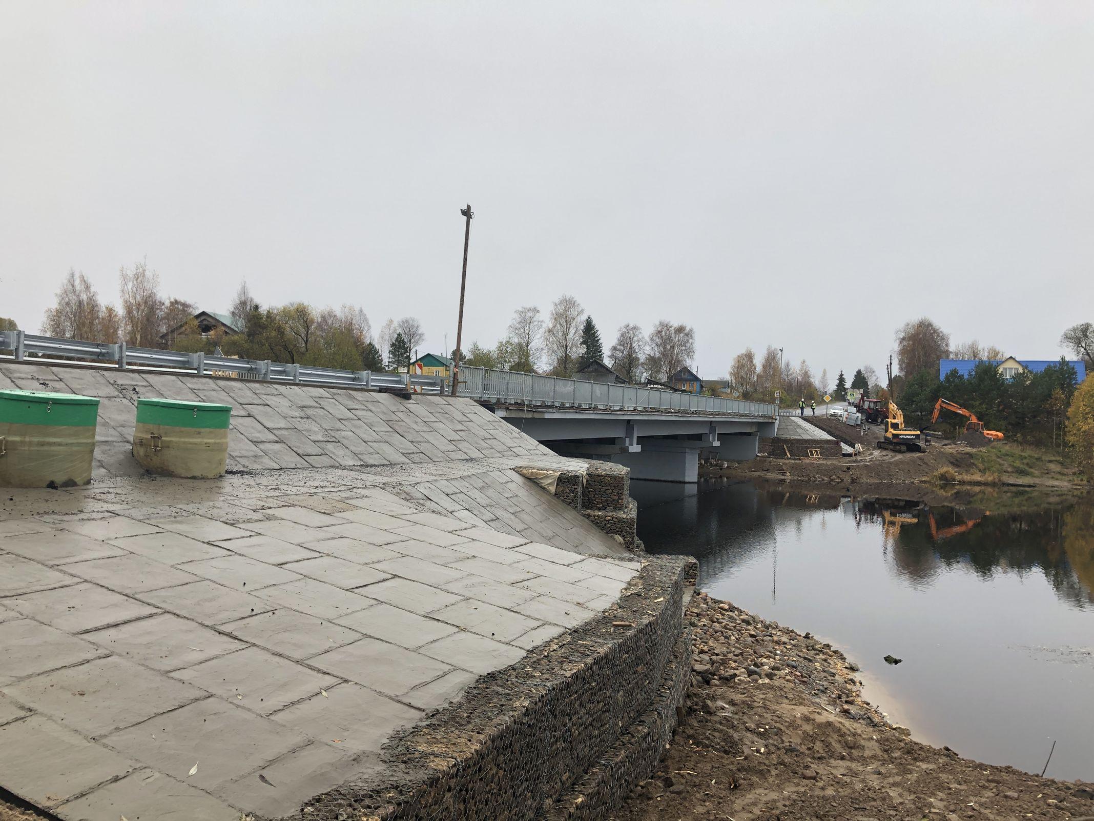 Завершен капремонт моста через реку Ветху в Пошехонском районе