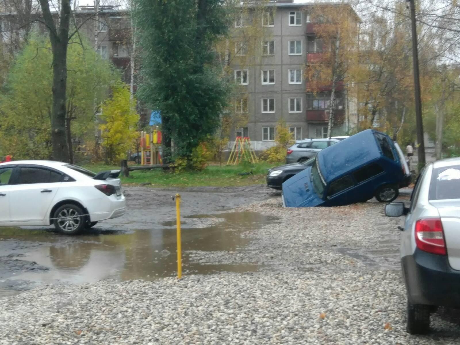 В Ярославле под асфальт провалился автомобиль