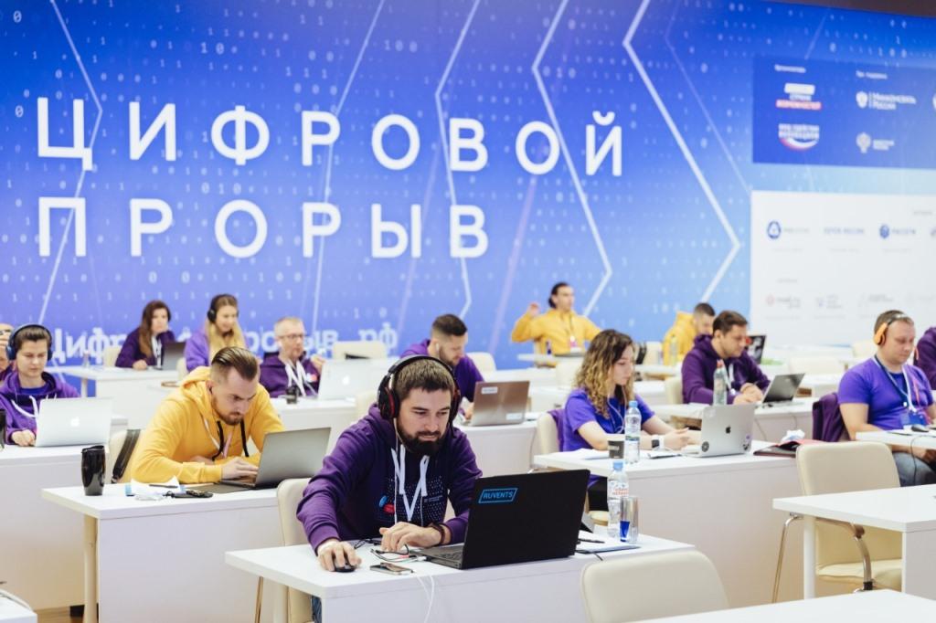 IT-команды из Ярославской области победили в полуфинале «Цифрового прорыва» в ЦФО