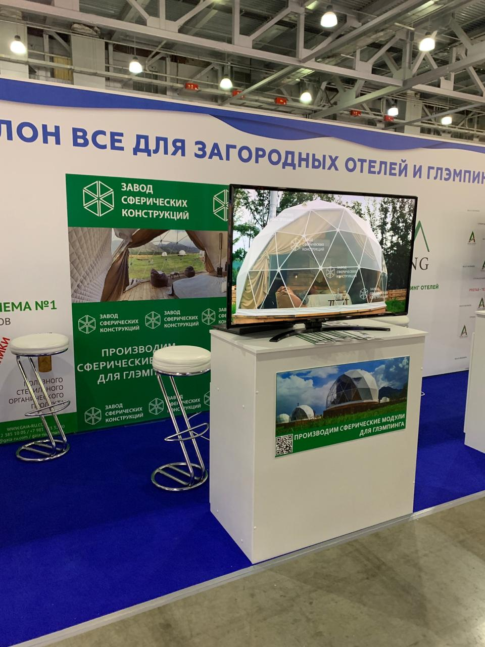 Ярославские товары представили на крупных выставках в Москве