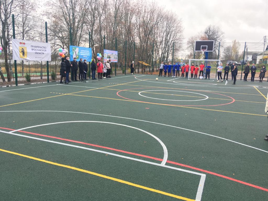 Три новые спортплощадки открыли в Ярославской области