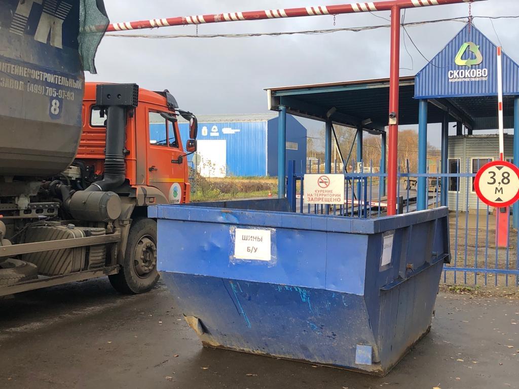 Старые автомобильные покрышки до конца ноября можно сдать на переработку на полигоне «Скоково»