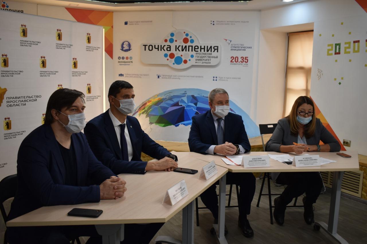 Ярославские проекты претендуют на участие в форуме АСИ «Сильные идеи для нового времени»