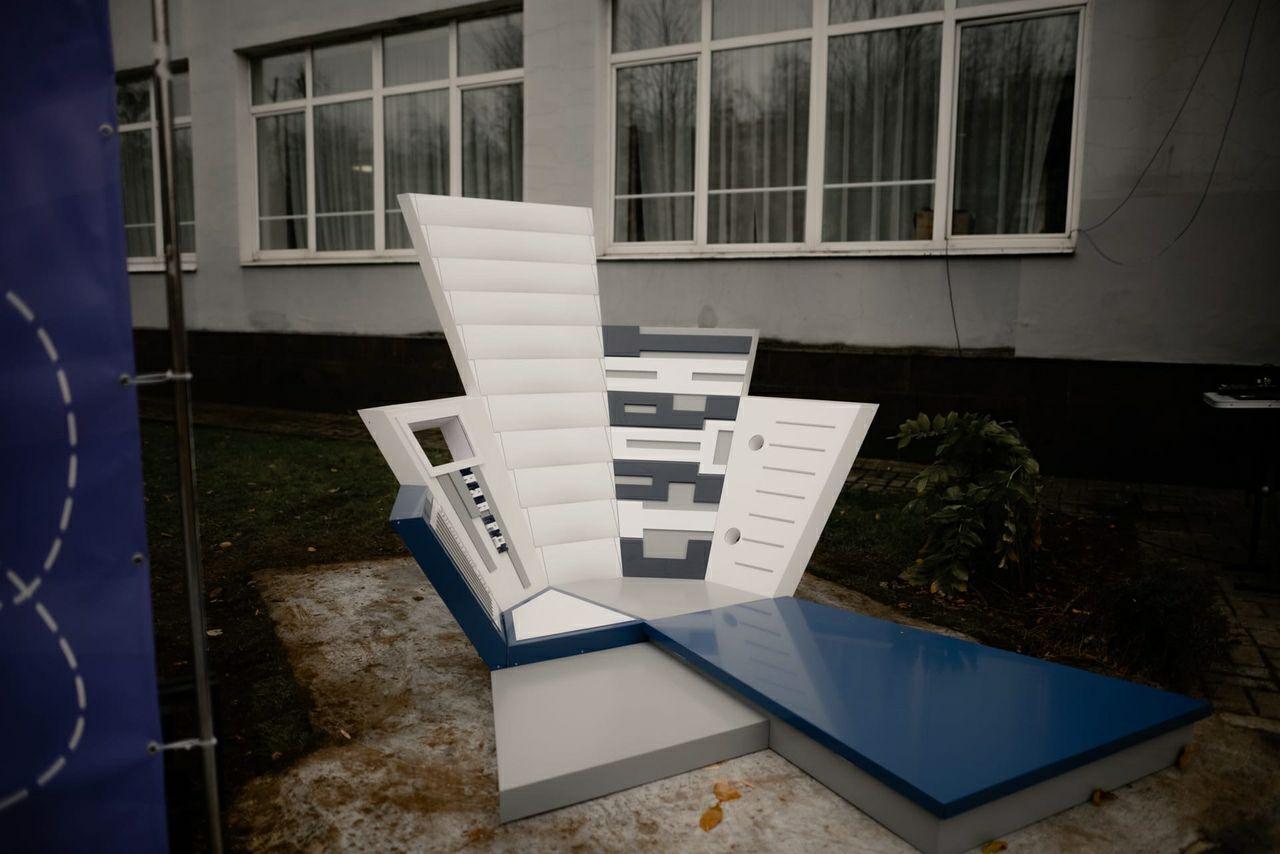 В Ярославле появился новый символ студенчества