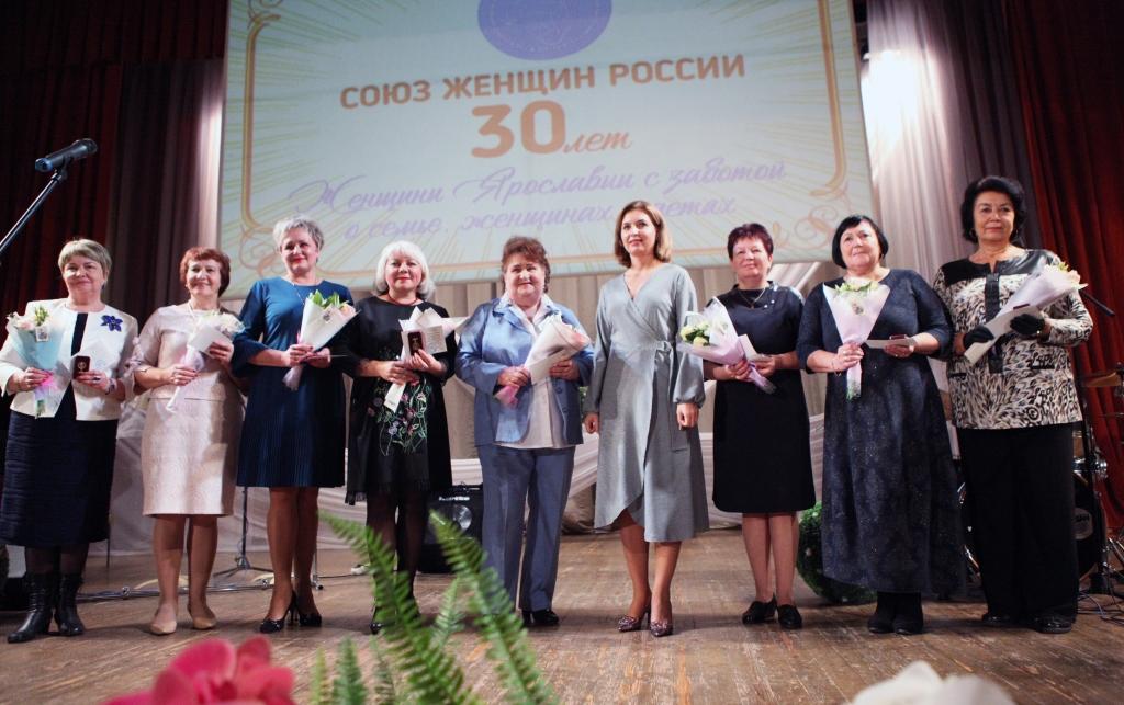 Какие проекты реализует Ярославское отделение Союза женщин в юбилейный год