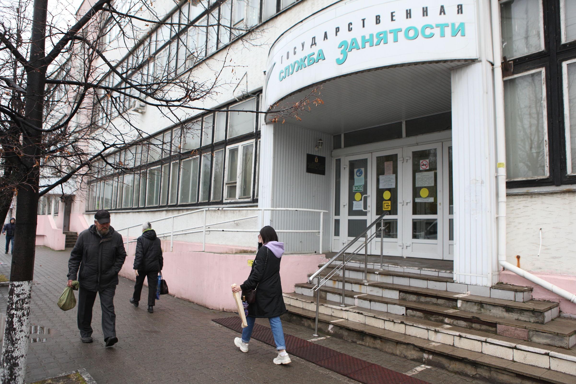 13 тысяч ярославцев нашли работу благодаря службе занятости: назвали наиболее востребованные профессии