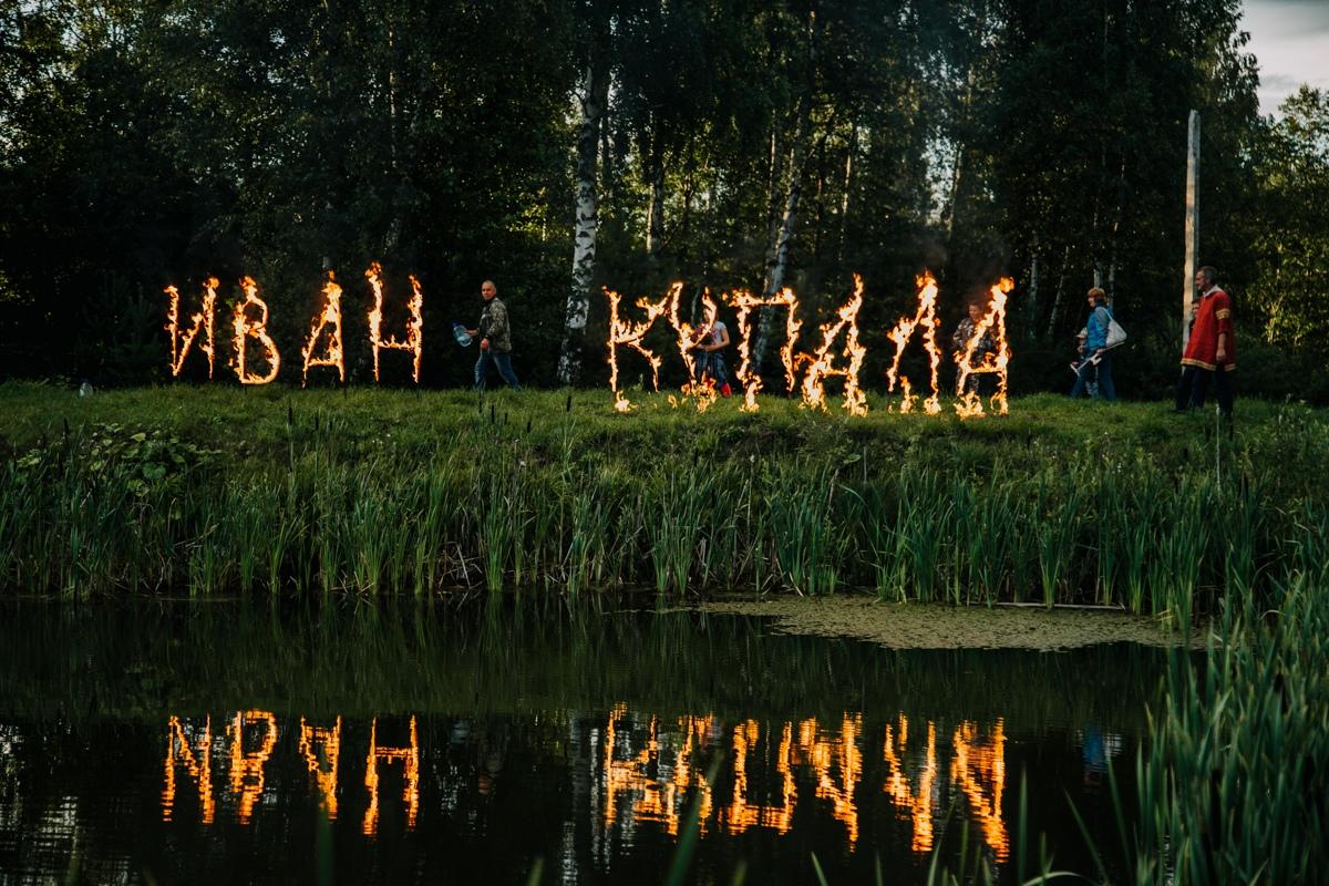 Более двух миллионов рублей выделено на реализацию социальных проектов в сфере культуры