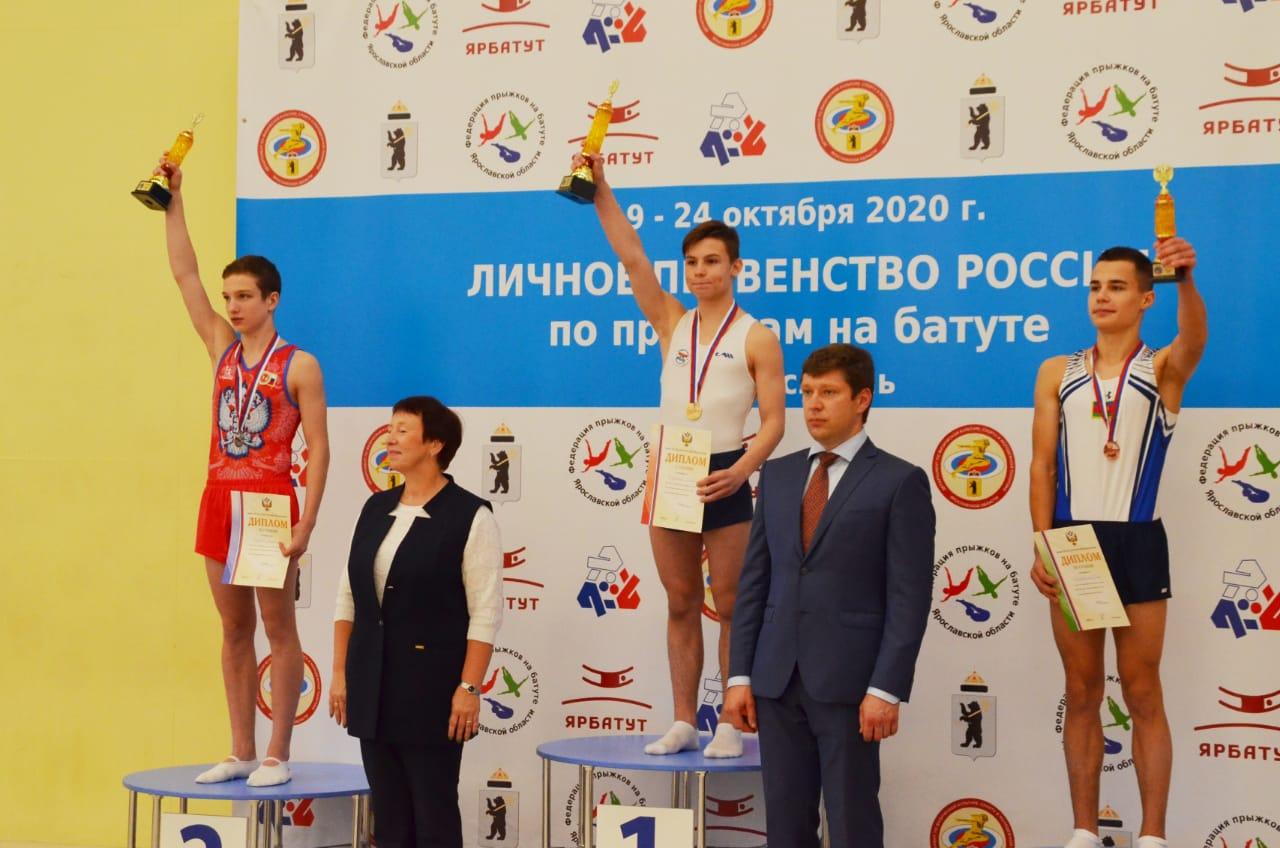 Сборная Ярославской области завоевала 8 медалей на первенстве России по прыжкам на батуте