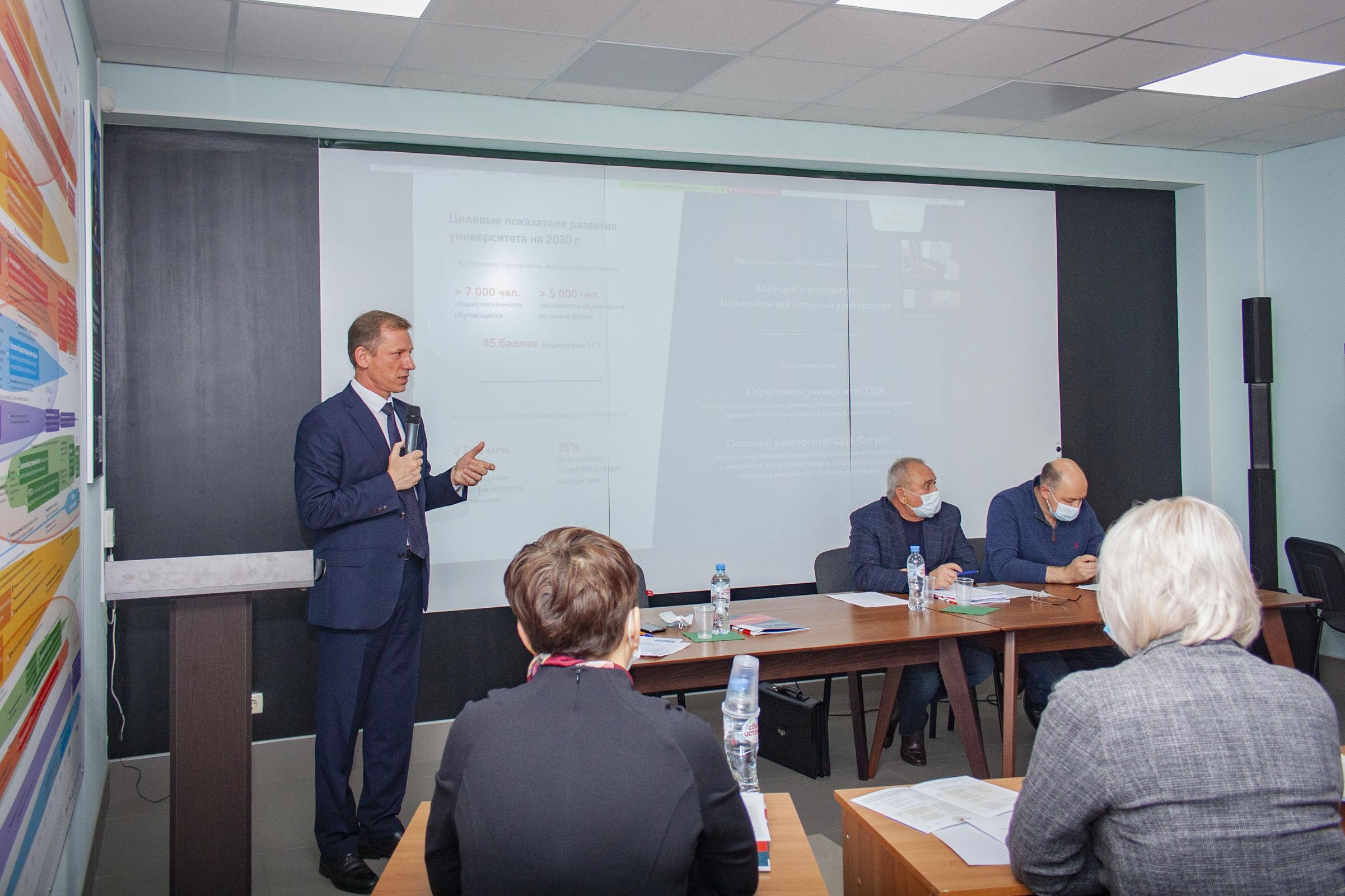 Инжиниринговый центр «Цифровое энергомашиностроение» будет создан в Рыбинске