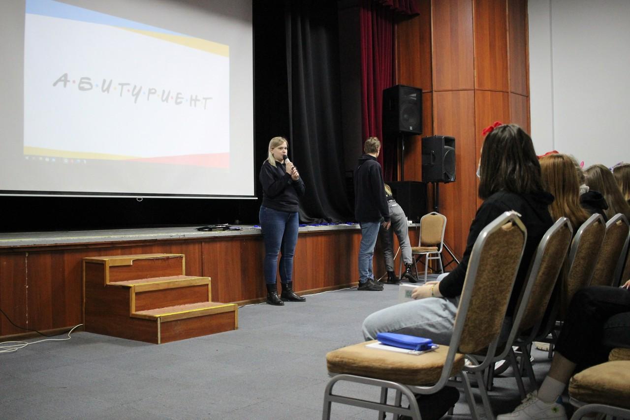 100 активных старшеклассников стали участниками областной смены «Абитуриент»