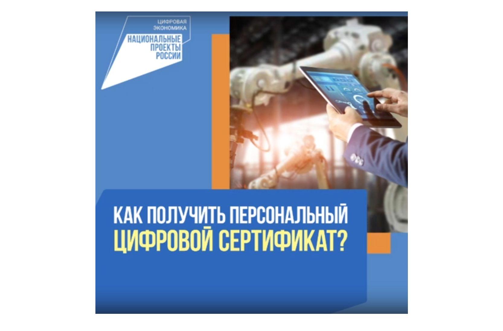 Подавать заявки на обучение по программе «Кадры для цифровой экономики» можно по 30 октября 2020 года