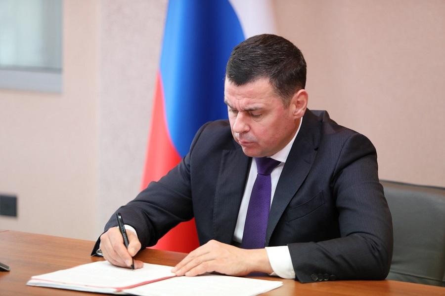 Гаврилов-Ямский район стал лидером «Рейтинга-76» по итогам девяти месяцев