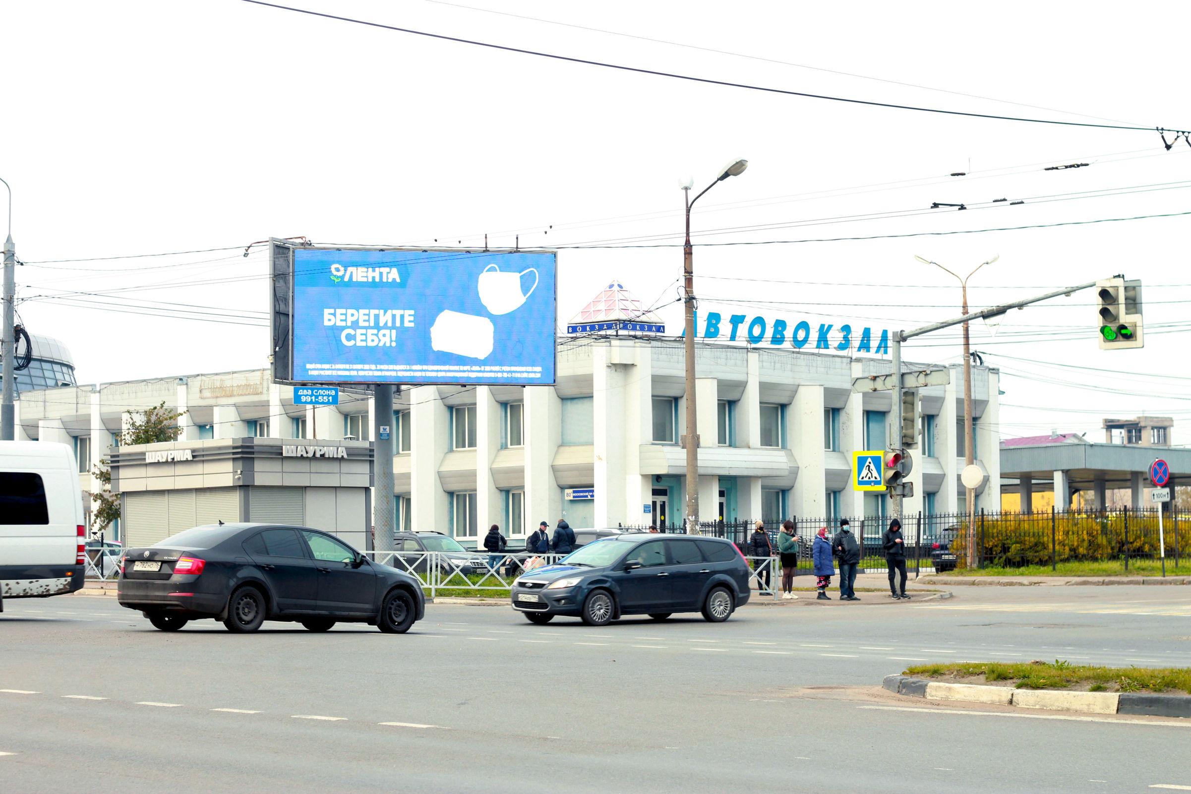 Специалисты проверили соблюдение масочного режима на автовокзале в Ярославле