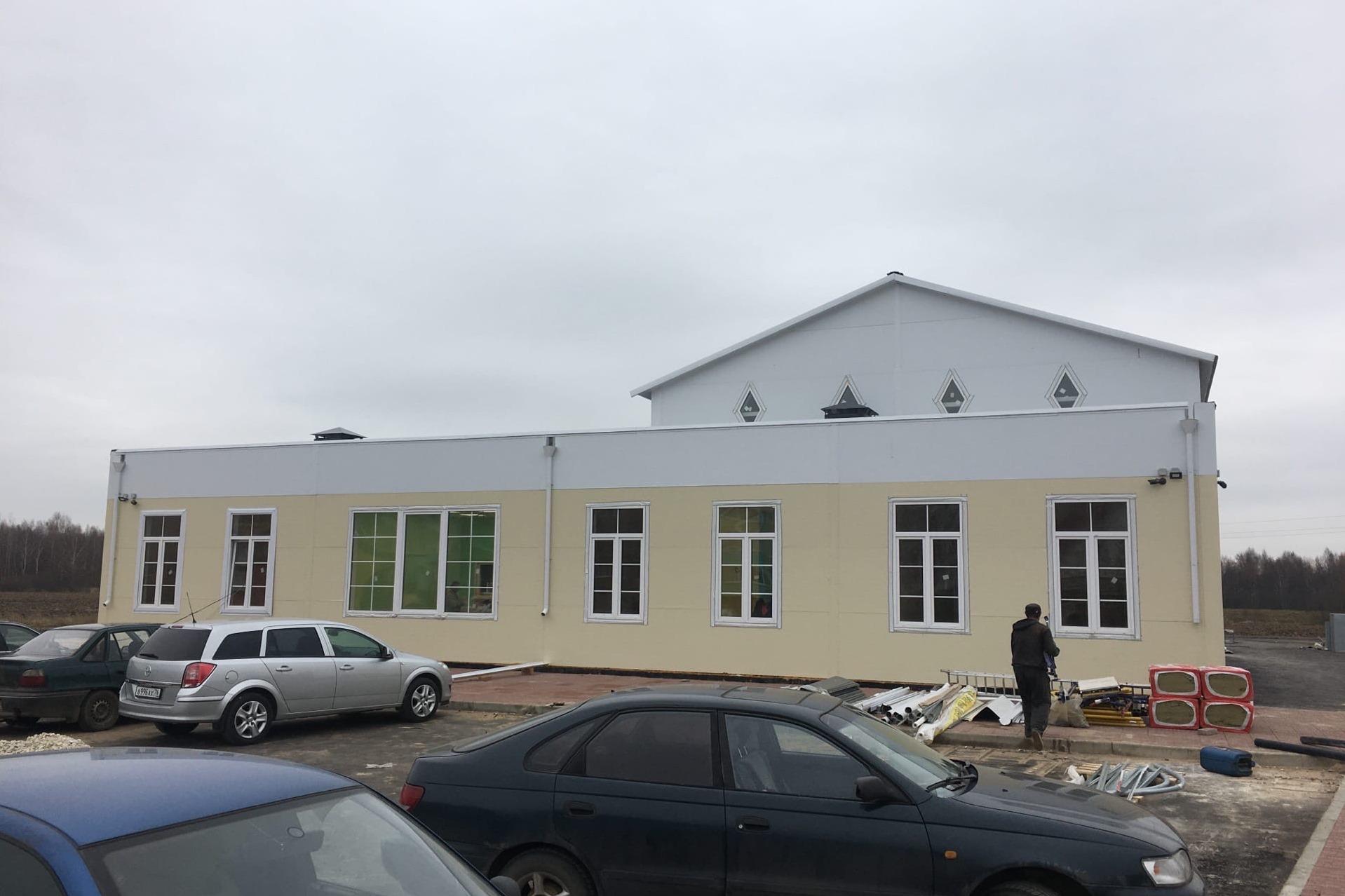 Дом культуры в Отрадном откроется перед Новым годом
