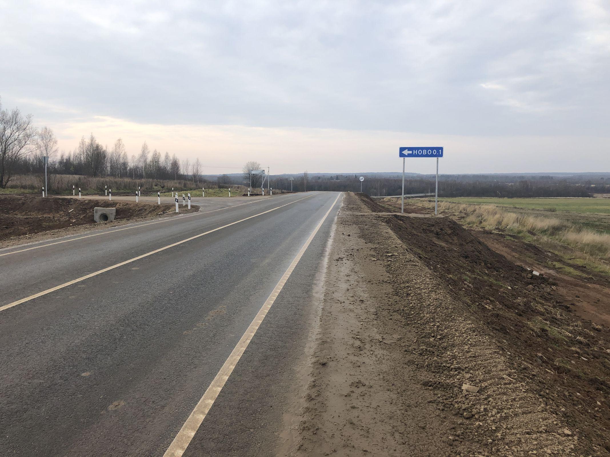 В регионе завершили работы на всех областных дорогах, включенных в план нацпроекта на этот год