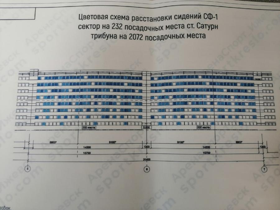 Рыбинцам предложили выбрать цвет трибун на стадионе «Сатурн»