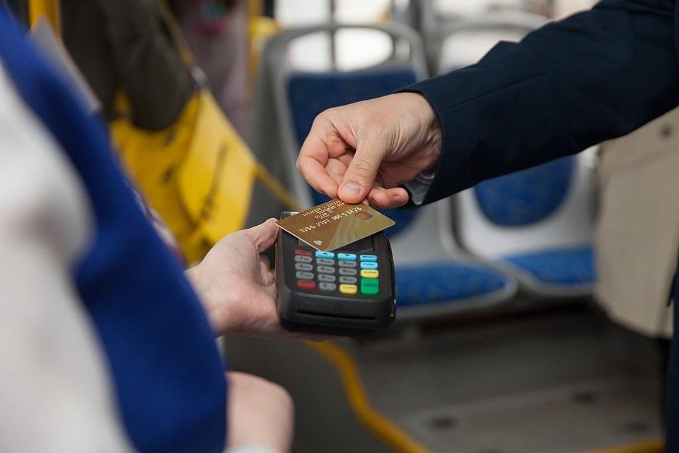 Купить билет со скидкой в ноябре будет можно на всех маршрутах Ярославского АТП