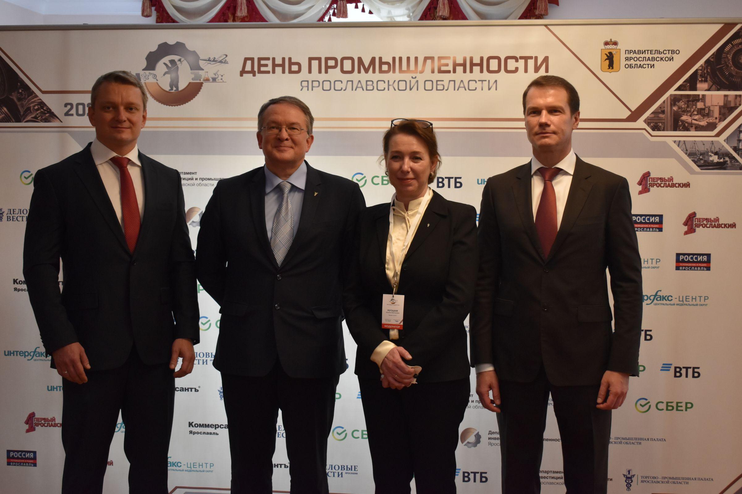 Названы лучшие промышленные предприятия Ярославской области