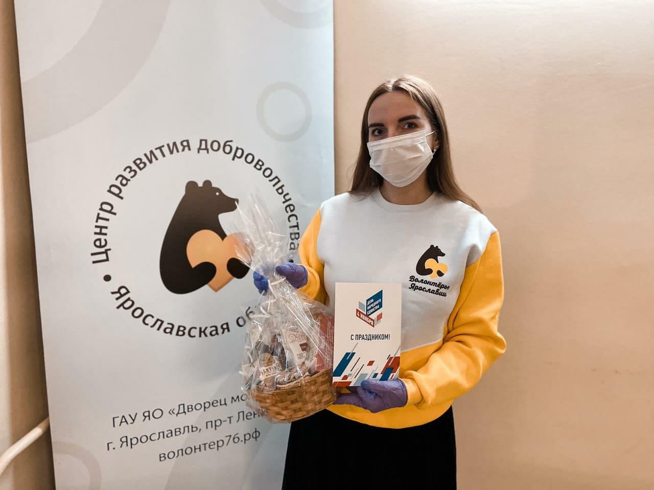 Волонтеры Ярославля поздравляют одиноких пожилых людей с наступающим Днем народного единства