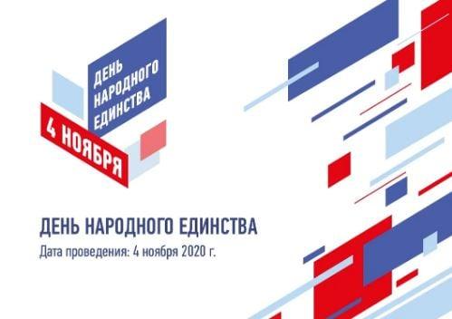 Наталья Новикова: сегодня от наших сплоченности, ответственности и взаимоуважения зависят успех и процветание России
