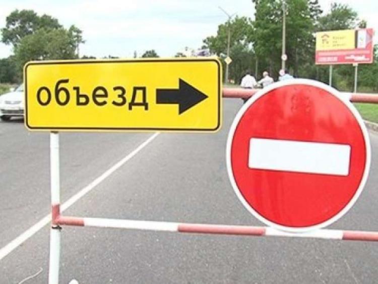На улице в центре Рыбинска временно перекроют движение транспорта