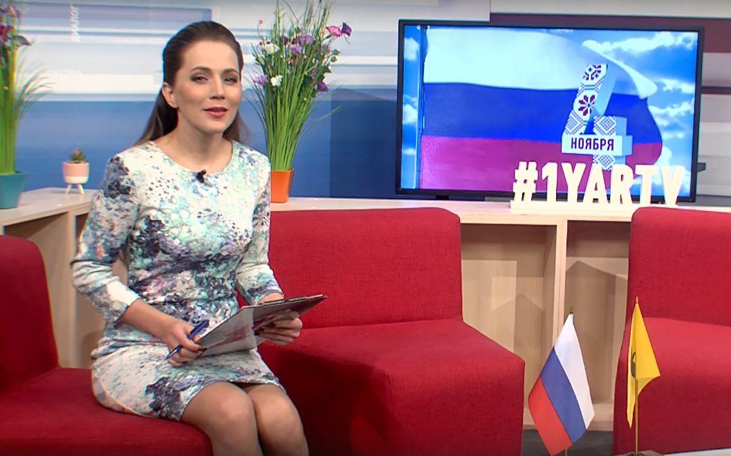 Ярославцы обсудили День народного единства в прямом эфире