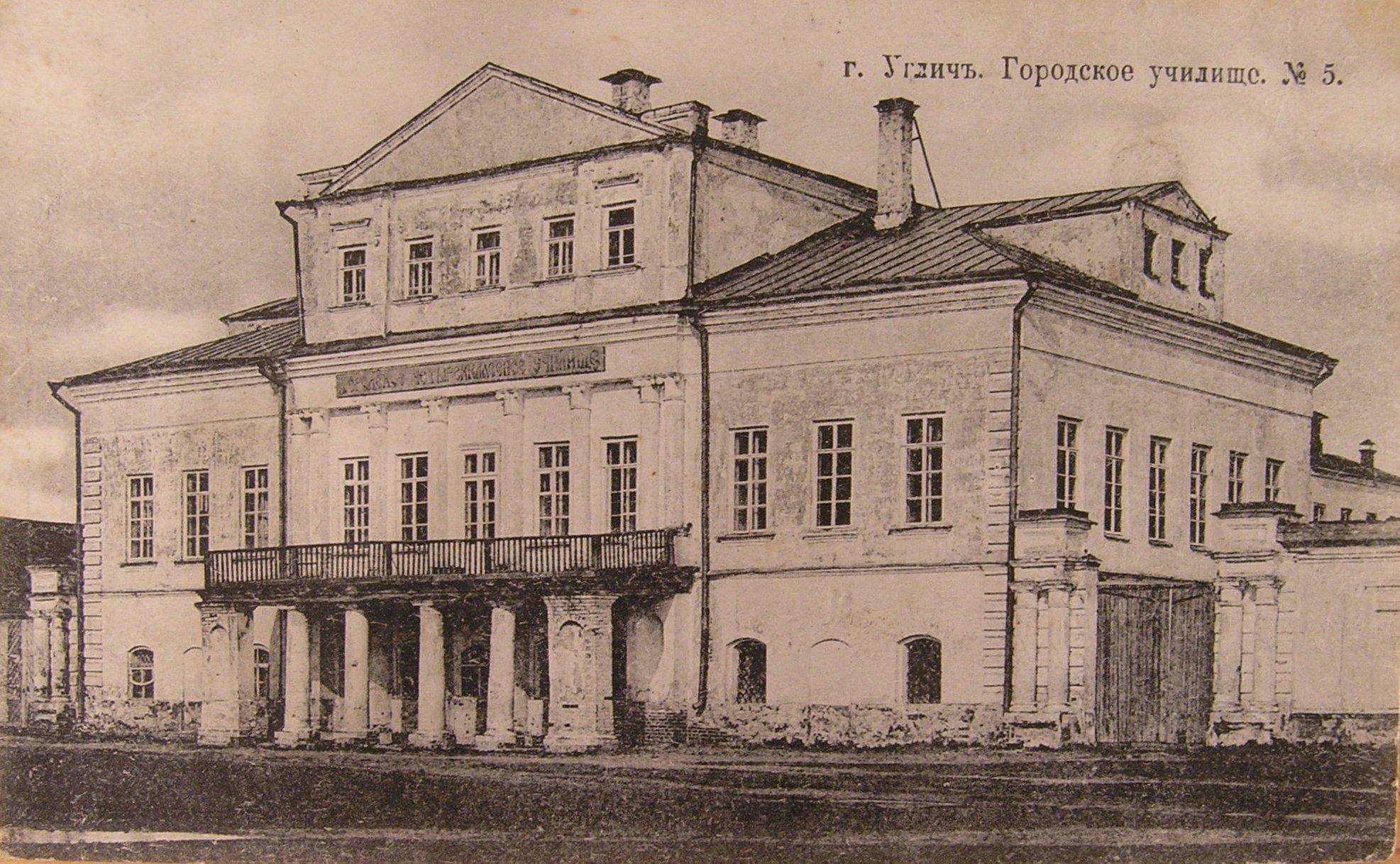 В Ярославской области провели противоаварийные работы на главном доме усадьбы Зимин двор