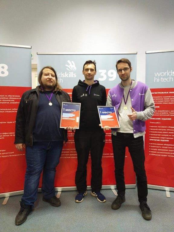 Команда «Ростелекома» завоевала три золотые медали на WorldSkills Hi-Tech 2020