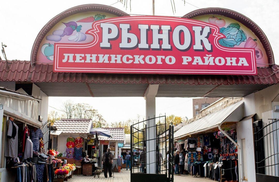 Ленинский рынок в Ярославле ушел с молотка