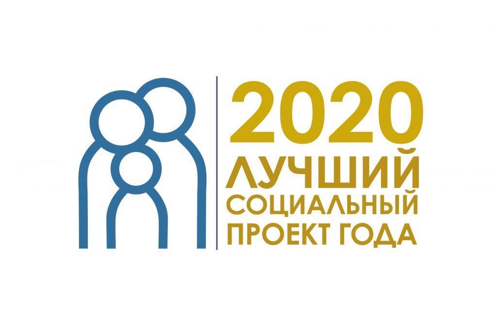 В Ярославской области назвали лучшие социальные проекты