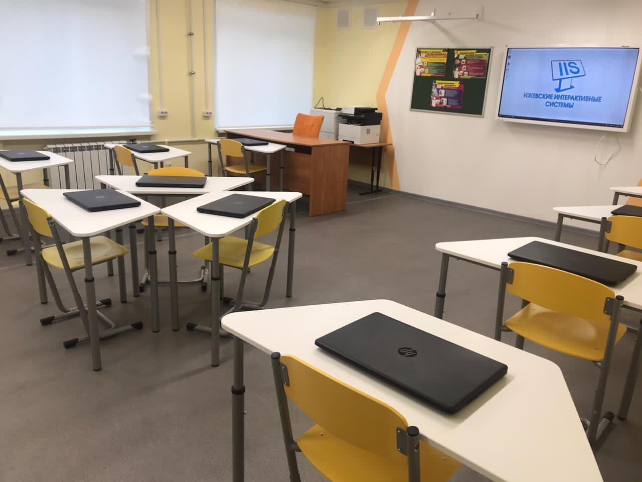В рыбинской школе-интернате открыли новые профили обучения